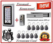 Установка Электромагнитных замков, монтаж систем контроля доступа на дверь, фото 2