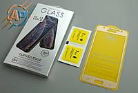 Защитное стекло 9D для Samsung Galaxy J3 2016 (J320) золотистое