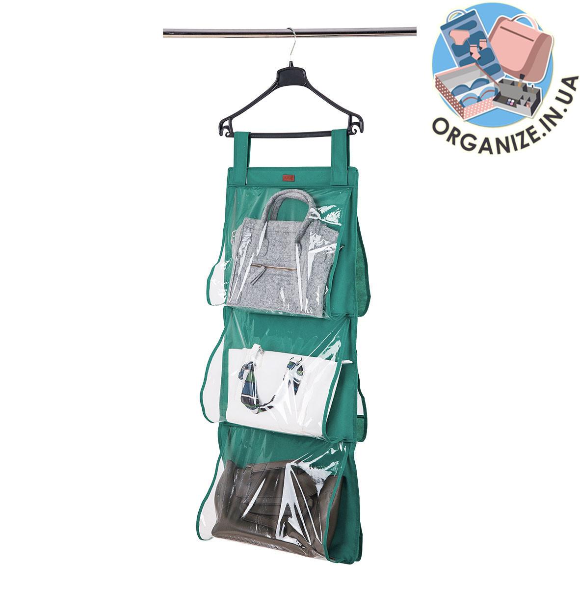 Кофр подвесной для хранения сумок L ORGANIZE  (лазурь)