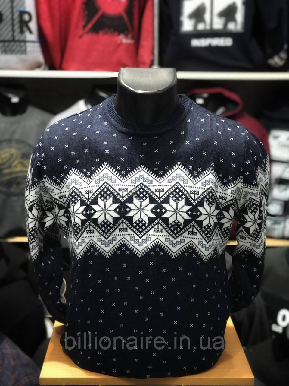 Новорічний чоловічий светр