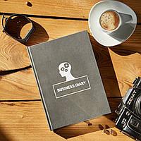 Блокнот BUSINESS DIARY plannernotebook Планер на каждый день