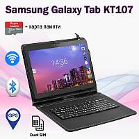 Классный Планшет Galaxy Tab KT107 3G 10.1'' IPS 2/16GB  + Чехол-клавиатура + Карта 32GB + защитная пленка