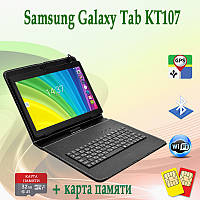 Классный 3G Планшет Galaxy Tab KT107 10.1'' IPS 2/16GB  + Чехол-клавиатура + Карта 32GB + защитная пленка