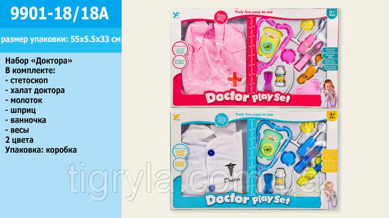 Игровой набор Доктора с халатом. Костюм врача., фото 2