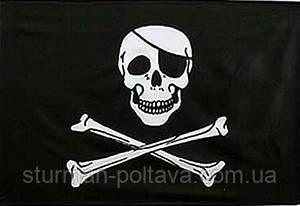 """Прапор """"Веселий Роджер"""" розмір 150 см х 90 см виробник Rotcho США"""
