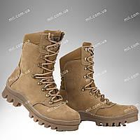 Берцы демисезонные / военная, рабочая обувь БИЗОН (койот)