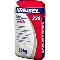 Клей армуючий ТМ KREISEL 220 (25 кг) для плит з пінополістиролу