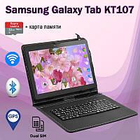 Игровой 3G Планшет Galaxy Tab KT107 10.1'' IPS 2/16GB + Чехол-клавиатура + Карта 32GB + защитная пленка