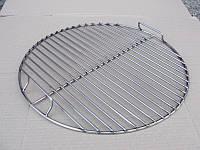 Решетка барбекю круглая, 440 мм