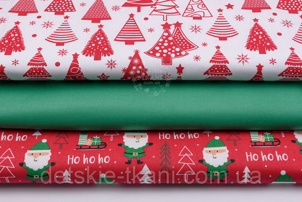 """Набор новогодних тканей 50*50 см """"Дед мороз и ёлки"""" из 3 штук"""