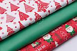 """Набор новогодних тканей 50*50 см """"Дед мороз и ёлки"""" из 3 штук, фото 2"""