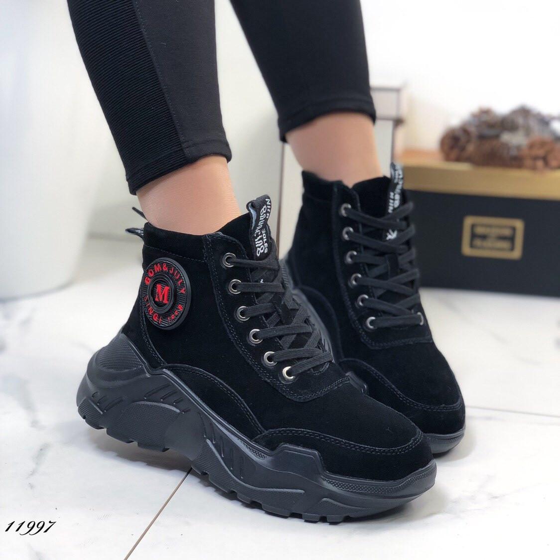 Женские ботинки замшевые на массивной подошве на меху 36 размер