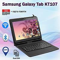 Отличный 3G Планшет Galaxy Tab KT107 10.1'' 2/16GB + Чехол-клавиатура + Карта 32GB + Защитная пленка