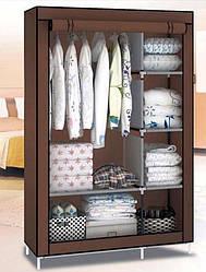 Складной тканевый шкаф, шкаф для одежды YG-105 на 2 секции (коричневый)