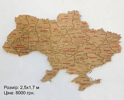 Карта Украины на стену из фанеры и акрыла