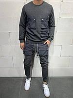Мужской спортивный костюм 2Y Premium brs5115 antracit, фото 1