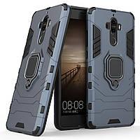 Чехол Ring Armor для Huawei Mate 9 Синий