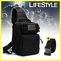 Тактический Рюкзак на 7л (D14) + Тактический ремень в Подарок