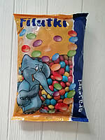 Драже с молочным шоколадом Filutki 1кг (Финляндия)