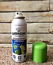 Дезодорант против неприятных запахов Дивидик