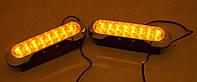 ДХО, желтые диодные ходовые огни, 24 диода Желтые, универсальные крепления