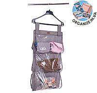 Подвесной органайзер для хранения сумок S ORGANIZE (серый)