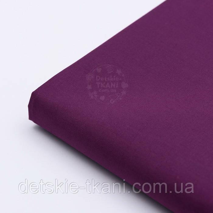 Клапоть попліну колір ожиновий №68-1380, розмір 37*120 см