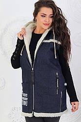 Женская теплая джинсовая жилетка на меху, большие размеры 48-56