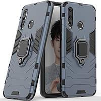 Чехол Ring Armor для Huawei Nova 4 Синий