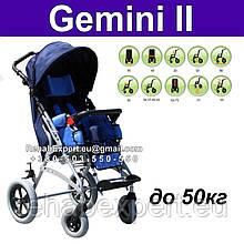Специальная Коляска для детей с ДЦП Vermeiren Gemini II Special Needs Stroller до 50кг