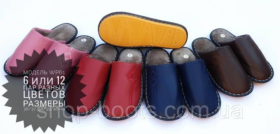 Женские тапочки оптом. 36-41рр. Модель тапочки WP61, фото 2