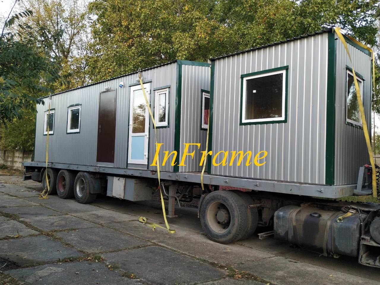 Виготовлення якісних побутових приміщень, вагончиків, постів охорони