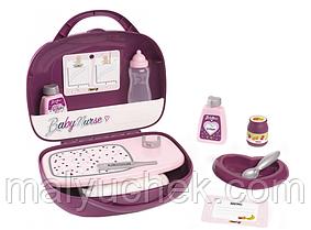 Кейс Smoby Toys Baby Nurse Прованс с аксессуарами для кормления и ухода (220341)