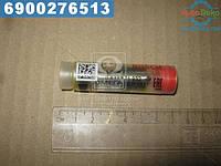 ⭐⭐⭐⭐⭐ Распылитель форсунки (производство  Bosch)  0 433 171 932
