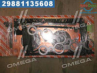 ⭐⭐⭐⭐⭐ Р/к двигателя Д 160 (без РТВ) ( 19 наим.) (производство  Рось-гума)  Д160-1000001