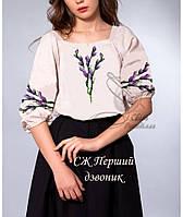 """Заготовка під вишивку """"Сорочка жіноча Перший дзвоник"""" (Світ рукоділля)"""