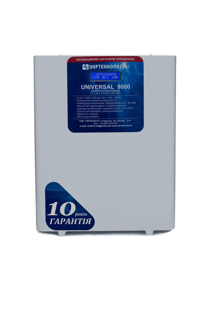 Стабилизатор напряжения Укртехнология Universal 9000 (1 фаза, 9 кВт)
