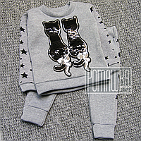 Зимний тёплый р. 98 2-3 года детский спортивный костюм для девочки детей начёс флис зима ТРЕХНИТКА 4979 Серый
