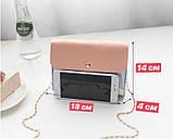 """Женская голографическая блестящая сумочка на цепочке """"БЛЕСК4"""" розовая, фото 3"""