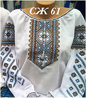 """Заготовка під вишивку """"Сорочка жіноча 61"""" (Світ рукоділля)"""