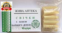 Свечи с маслом чайного дерева