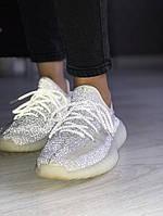 Кроссовки женские Adidas Yeezy 350 full reflective. ТОП качество!!! Реплика, фото 1
