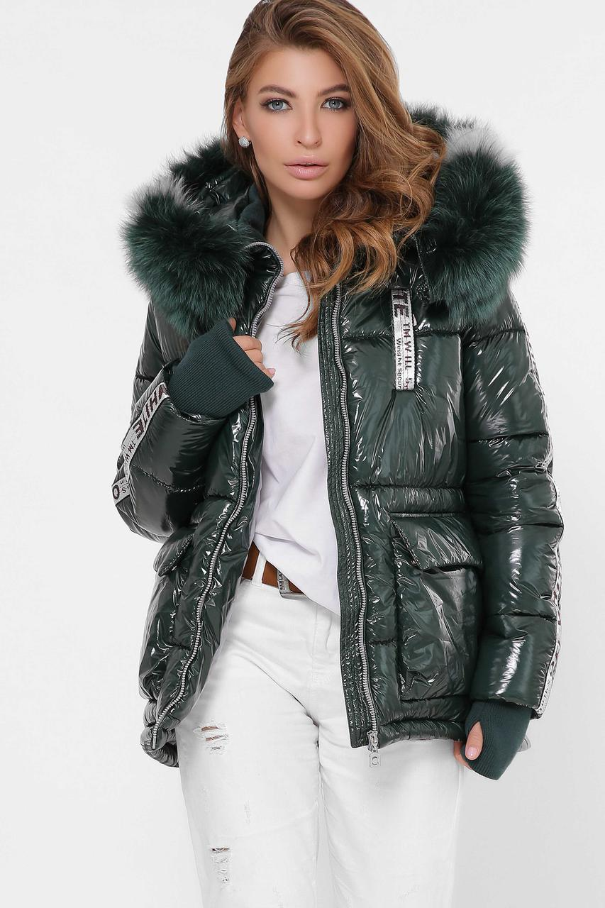 Зимняя короткая куртка женская