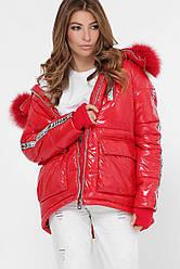 Зимняя куртка женская короткая