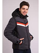 Куртка мужская горнолыжная Avecs 70285, фото 3