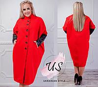 Женское модное кашемировое пальто с кожаными рукавами. 7 цветов!!!