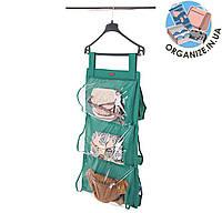 Подвесной органайзер для хранения сумок S ORGANIZE  (лазурь)
