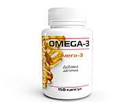 Омега-3, Aur-ora, жирные полиненасыщенные кислоты, 150 капсул