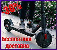 ЭЛЕКТРОСАМОКАТЫ  Xiaomi  Electric Scooter M365 версия c экраном (FireBord) АНАЛОГ