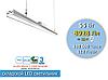 Светодиодный промышленный линейный светильник, 55 Вт